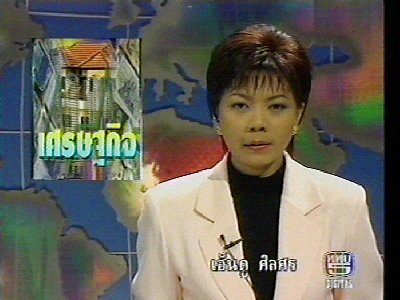 Thai TV Global Network