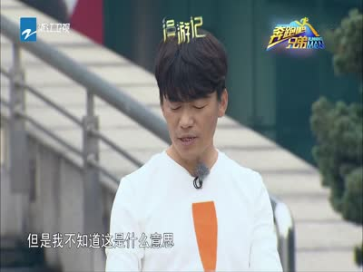 Zhejiang TV HD